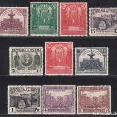 Sellos: ESPAÑA , 1931 EDIFIL Nº 604 / 613 / * / , III CONGRESO UNIÓN POSTAL PANAMERICANA. Lote 109012631
