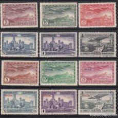 Sellos: ESPAÑA , 1931 EDIFIL Nº 614 / 619 , 630 / 635 / * / , III CONGRESO UNIÓN POSTAL PANAMERICANA . Lote 109013951