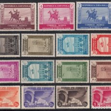 Sellos: ESPAÑA , 1936 EDIFIL Nº 711 / 725 ** / * , XL ANIVERSARIO ASOCIACIÓN DE LA PRENSA , . Lote 109014979