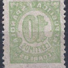 Sellos: EDIIFL 746 CIFRAS 1938 (VARIEDAD...746GIC ESPECTACULAR CALCADO AL REVERSO).. Lote 109172647