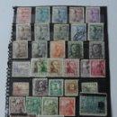 Sellos: 89 SELLOS DE LA II REPUBLICA, ALFONSO XII, ALFONSO XIII Y PRIMEROS AÑOS DEL FRANCO, TODOS LOS QUE S. Lote 109448147