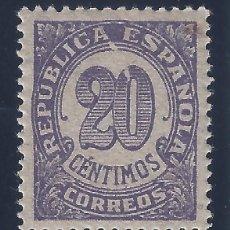 Sellos: EDIFIL 748 CIFRAS 1938 (VARIEDAD...MANCHA BLANCA DESDE LA A DE REPÚBLICA HASTA EL CERO). MNH **. Lote 109460971