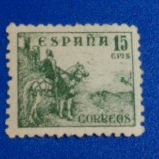 Sellos: NUEVO. EDIFIL 819. CIFRAS, CID E ISABEL. (1937-1940). FIJASELLO.. Lote 109471751