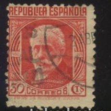 Sellos: S-1445- ESPAÑA. PABLO IGLESIAS. 1936.. Lote 109473807