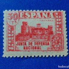 Sellos: NUEVO. EDIFIL 808. JUNTA DE DEFENSA NACIONAL. 1936-1937. Lote 109475499