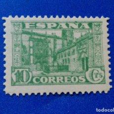 Sellos: NUEVO. EDIFIL 805. JUNTA DE DEFENSA NACIONAL. 1936-1937. Lote 109475727