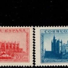 Sellos: EDIFIL SH847 MONUMENTOS HISTÓRICOS., NUEVOS CON FIJASELLOS, SIN MANCHAS DEL TIEMPO, BONITOS.. Lote 109506251