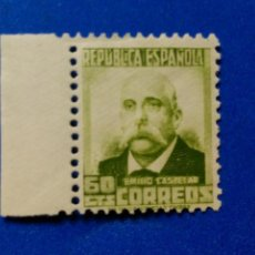 Sellos: NUEVO **. EDIFIL 672. II REPÚBLICA ESPAÑOLA. AÑO 1932. PERSONAJES Y MONUMENTOS. EMILIO CASTELAR. Lote 109518151