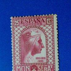 Sellos: NUEVO. EDIFIL 642. AÑO 1931. IX CENTENARIO DE LA FUNDACIÓN DEL MONASTERIO DE MONTSERRAT.. Lote 109560387