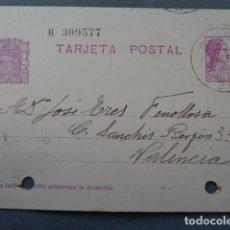 Sellos: HUESCA. FERRETERÍA DE VALLÉS. 1934. ENTERO POSTAL COMERCIAL DIRIGIDO A VALENCIA.. Lote 110133187