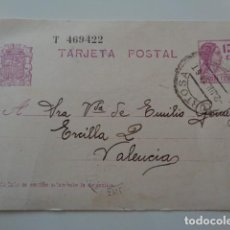 Sellos: TORTOSA. TARRAGONA. 1934. ENTERO POSTAL DIRIGIDO A VALENCIA. . Lote 110133503