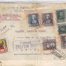 Sellos: AÑO 1939.-Nº 841+ 858+ 860.- CARTA CERTIFICADA DE BARCELONA A FRANCIA. CENSURA Y VIÑETA. Lote 110289411