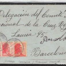 Timbres: AÑO 1939.- Nº 752 X3. CARTA DIRIGIDA A BARCELONA.MATASELLO CORREO DE CAMPAÑA Nº 783.FRANQUEO INUSUAL. Lote 110309515