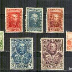 Sellos: EDIFIL 559/65 DESCUBRIMIENTO AMERICA COLON AEREA 2 NUEVOS BUEN CENTRAJE 1930. Lote 110629711