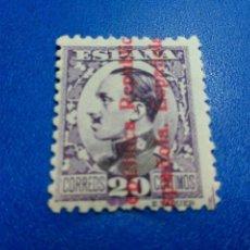 Sellos: NUEVO. AÑO 1931. EDIFIL 597. ALFONSO XIII. SOBRECARGADO.. Lote 111594415
