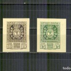 Sellos: EDIFIL 727/28 EXPOSICION FILAT.MADRID 1936 NUEVO SIN CHARNELA. Lote 111681099