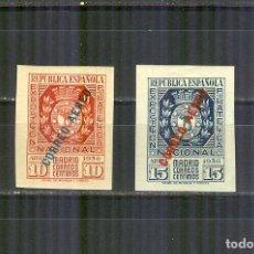 Sellos: EDIFIL 729/30 EXPO.FILATELICA MADRID AEREA 1936 NUEVOS SIN CHARNELA. Lote 111681539