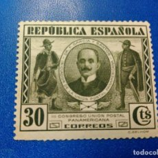 Sellos: NUEVO. AÑO 1931. EDIFIL 608. UNIÓN POSTAL PANAMERICANA. FIJASELLO.. Lote 111890879