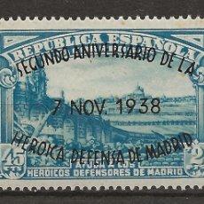 Sellos: R30.G1/ ESPAÑA EDIFIL 789, MNH **, 1938, CATALOGO 7,75€, ... DEFENSA DE MADRID. Lote 112133159