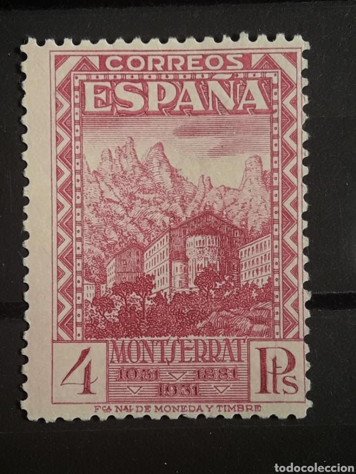SELLO DE ESPAÑA CLASICO EDIFIL 647 * VALOR CLAVE NUEVO. DICTAMEN GARANTIA ORIGINAL CMF. OFERTA -50% (Sellos - España - II República de 1.931 a 1.939 - Nuevos)