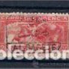 Timbres: CORRESPONDENCIA URGENTE. ESPAÑA. EMIT. 4-1933. Lote 112322435