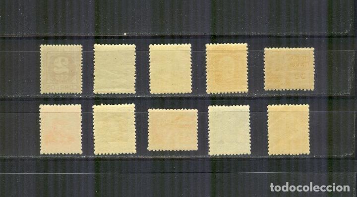Sellos: EDIFIL 731/40 CIFRA Y PERSONAJES NUEVOS SIN CHARNELA BUEN CENTRADO - Foto 2 - 112399007
