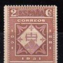 Sellos: ESPAÑA , 1931 EDIFIL Nº 637 D / * / , CENTENARIO DEL MONASTERIO DE MONTSERRAT , DENTADO 14 DE LÍNEA. Lote 112565871