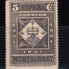 Sellos: ESPAÑA , 1931 EDIFIL Nº 638 D / * / , CENTENARIO DEL MONASTERIO DE MONTSERRAT , DENTADO 14 DE LÍNEA. Lote 112565923