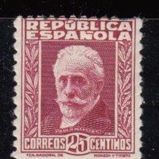 Sellos: ESPAÑA , 1931 - 1932 EDIFIL Nº 658 / * / , PERSONAJES , NUMERO DE CONTROL AL DORSO ,. Lote 112572339