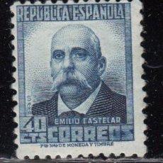Sellos: ESPAÑA , 1931 - 1932 EDIFIL Nº 660 / * / , PERSONAJES , NUMERO DE CONTROL AL DORSO , . Lote 112573655