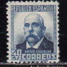 Sellos: ESPAÑA , 1931 - 1932 EDIFIL Nº 660 / * / , PERSONAJES , NUMERO DE CONTROL AL DORSO , . Lote 112573707