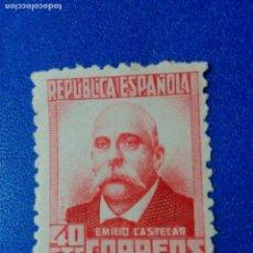 Sellos: NUEVO. EDIFIL 736. AÑO 1936 - 1938. CIFRAS Y PERSONAJES. EMILIO CASTELAR.. Lote 112626347