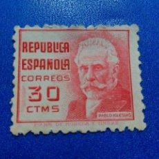 Sellos: NUEVO. EDIFIL 735. AÑO 1936 - 1938. CIFRAS Y PERSONAJES. PABLO IGLESIAS.. Lote 112626447