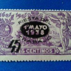 Sellos: NUEVO. AÑO ESPAÑA. 1938. EDIFIL 761. FIESTA DEL TRABAJO.. Lote 113150987