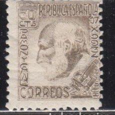 Sellos: ESPAÑA , 1934 EDIFIL Nº 680 / * /, SANTIAGO RAMÓN Y CAJAL . Lote 113352699