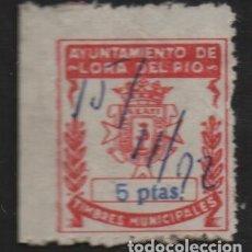 Sellos: LORA DEL RIO- (SEVILLA) 5 PTA, -TIMBRE MUNICIPAL-, VER FOTO. Lote 114251227