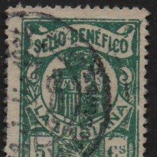 Sellos: LA LUISIANA, (SEVILLA). 5 CTS, VERDE -SELLO BENEFICO- ALLEPUZ Nº 3, VER FOTO. Lote 114251683