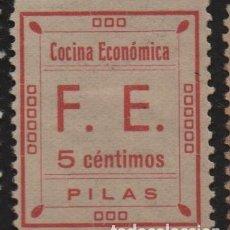 Sellos: PILAS, (SEVILLA) 5 CTS, -COCINAS ECONOMICAS- ALLEPUZ Nº 1, VER FOTO. Lote 114252527