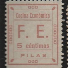 Sellos: PILAS, (SEVILLA) 5 CTS, -COCINAS ECONOMICAS- ALLEPUZ Nº 2, VER FOTO. Lote 114252623