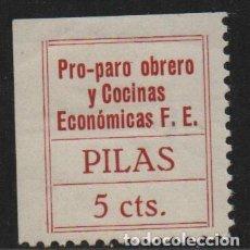Sellos: PILAS, (SEVILLA) 5 CTS, -COCINAS ECONOMICAS- ALLEPUZ Nº 7, VER FOTO. Lote 114253191