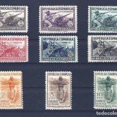 Sellos: EDIFIL 792-800 HOMENAJE AL EJÉRCITO POPULAR 1938 (SERIE COMPLETA). TIRADA MUY ESCASA. LUJO. MNH **. Lote 114766143