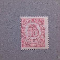 Sellos: 1938 - II REPUBLICA - EDIFIL NE 29 - MNH** - NUEVO - NO EXPENDIDO - VALOR CATALOGO 117€.. Lote 114916619