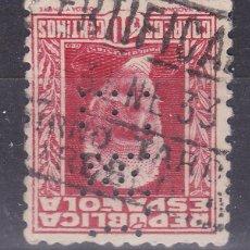 Sellos: CC8-PABLO IGLESIAS SIN CIFRA PERFORADO FMC CERTIFICADO BARCELONA . Lote 115243887