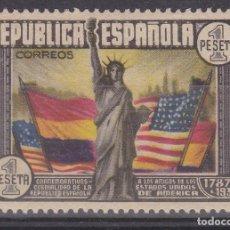 Sellos: CC8-ANIVERSARIO CONSTITUCIÓN EEUU. EDIFIL 763. NUEVO (*) SIN GOMA. LUJO. Lote 115245343
