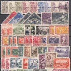 Sellos: ESPAÑA , 1928 - 1930 LOTE DE SELLOS NUEVOS / * /. Lote 115269495