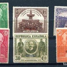 Sellos: EDIFIL 620 AL 624 Y 626. 6 SELLOS CONGRESO UNIÓN POSTAL PANAMERICANA, OFICIAL. NUEVOS SIN FIJASELLO. Lote 115312739