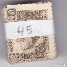 Sellos: ST(CJ)-RAMÓN Y CAJAL EDIFIL 680. PASTILLA 45 SELLOS USADOS. CENTRAJE EMISIÓN . Lote 115335963