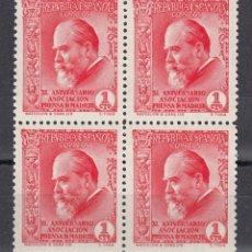Sellos: 1936 EDIFIL 695** NUEVOS SIN CHARNELA. BLOQUE CUATRO. PRENSA. Lote 115409207
