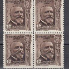 Sellos: 1936 EDIFIL 697** NUEVOS SIN CHARNELA. BLOQUE CUATRO. PRENSA. Lote 115409407