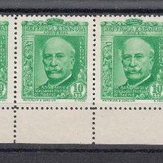 Sellos: 1936 EDIFIL 698** NUEVOS SIN CHARNELA. CUATRO SELLOS BORDE HOJA. PRENSA. Lote 115409511